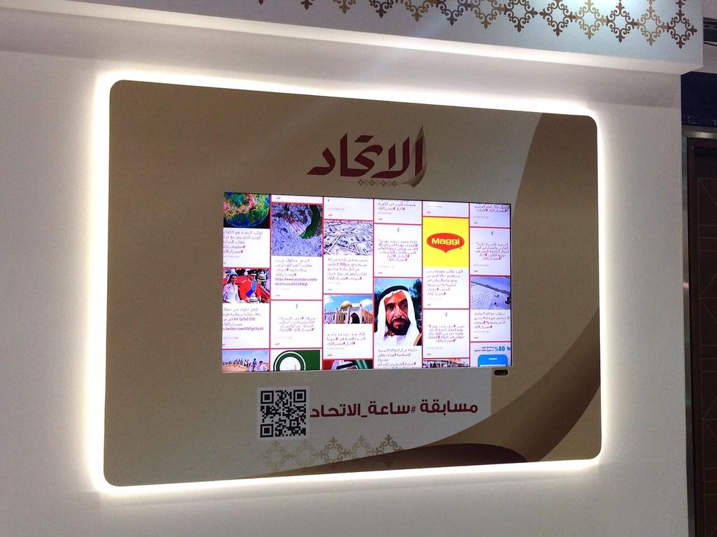 mall UAE