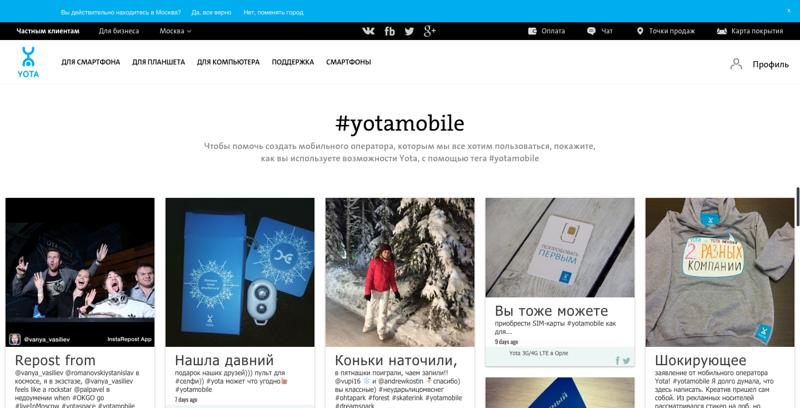 YotaMobile
