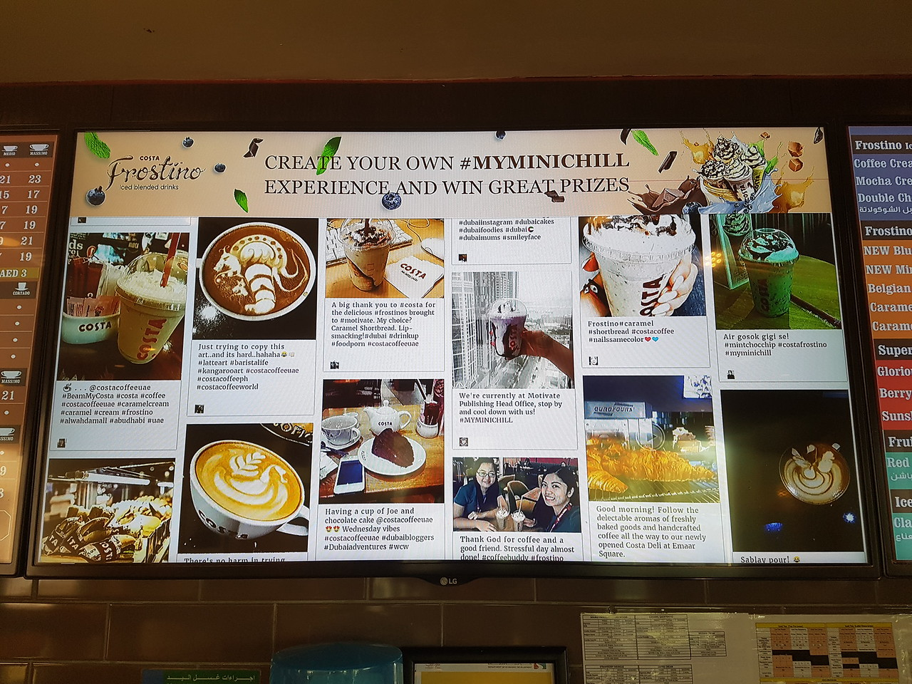 Costa Coffee UAE