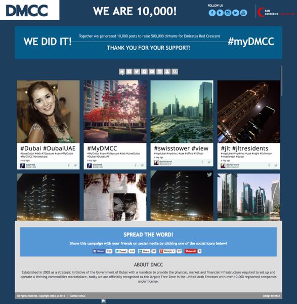 My DMCC Fundraiser