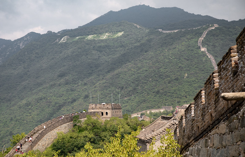 The Great Wall from Watchtower 14 to 20
