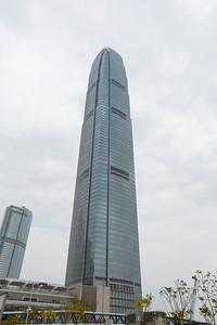 Edinburgh Place/Two International Finance Centre - Hong Kong, China S.A.R. (香港特区)