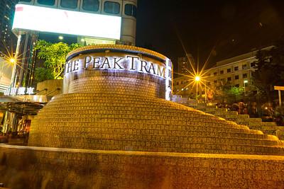 The Peak Tram/Austin Mountain (太平山) - Hong Kong, China S.A.R. (香港特区)