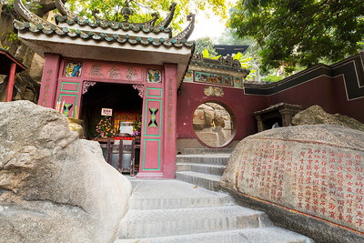 A-Ma Temple - Macau, China S.A.R (澳门特区)