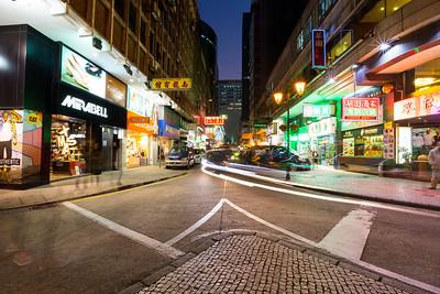 Avenida da Praia Grande - Macau, China S.A.R (澳门特区)