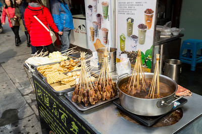 Food. Shanghai Town God's Temple (上海城隍庙)/Yu Garden (豫园) - Shanghai, China (上海,中国)