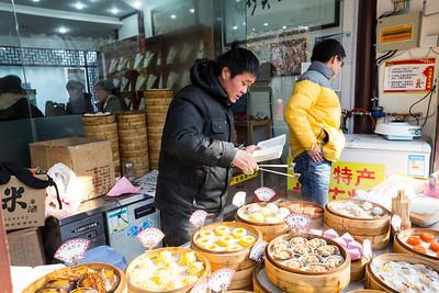 Dim Sum. Ping Jiang Road (平江路) - Suzhou, Jiangsu, China (苏州,江苏,中国)