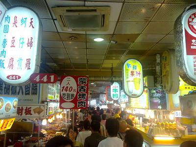 Shilin Night Market. Taipei, Taiwan (台北,台湾)