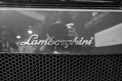 Lamborghini. Consumer Electronics Show (CES) 2015 - Las Vegas, NV, USA