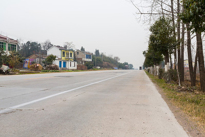 Luan, Anhui, China (六安,安徽,中国)