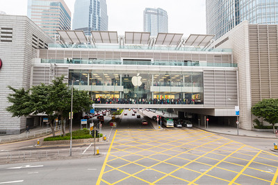 Apple Store. Lung Wo Road - Hong Kong, China S.A.R. (香港特区)