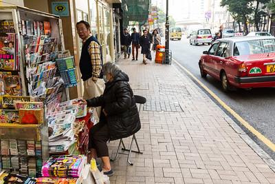 Matheson Street - Hong Kong, China S.A.R. (香港特区)