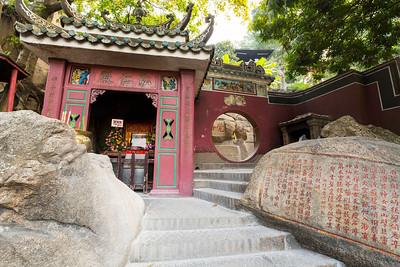 A-Ma Temple - Macau, China S.A.R (澳门特区)
