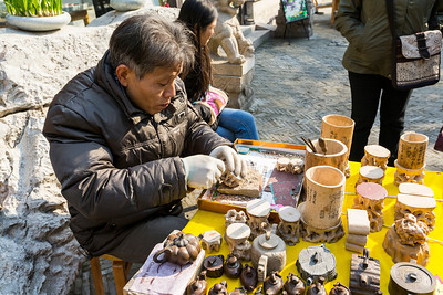 Carving Wood. Ping Jiang Road (平江路) - Suzhou, Jiangsu, China (苏州,江苏,中国)