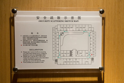 Funny Translation. Suzhou Central Hotel. Suzhou, Jiangsu, China (苏州,江苏,中国)