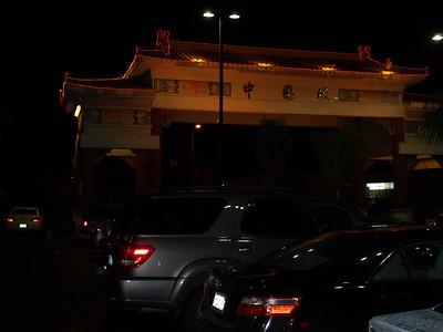 Chinatown. Las Vegas, NV, USA