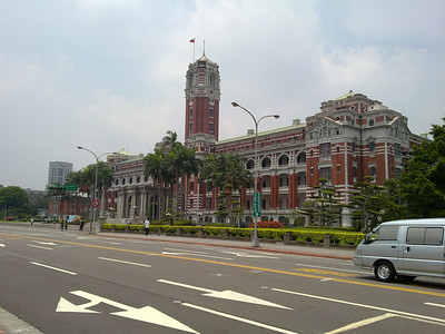 Presidential Office - Taipei, Taiwan (台北,台湾)