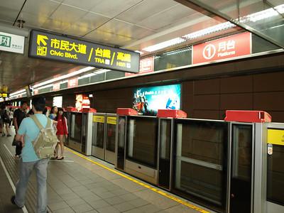 Taipei MRT. Taipei, Taiwan (台北,台湾)