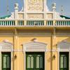Bang Ao Mosque