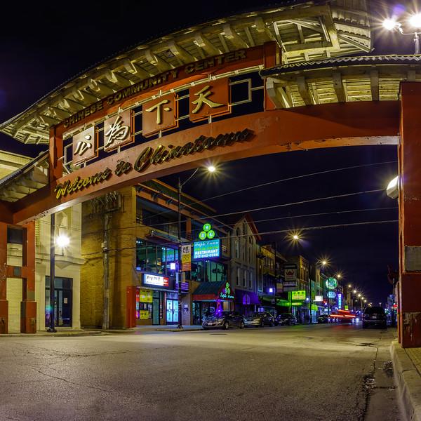 Chinatown Gate Chicago