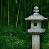 4483 Stone-Lantern-And-Bamboo-_v1