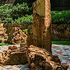 4407 Suiseki-Garden-Sculpture-_v1