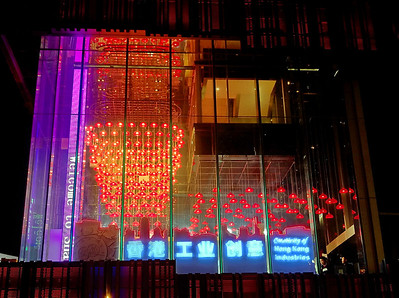 Pavillon Hong-Kong Chine, Shanghai, Expo universelle