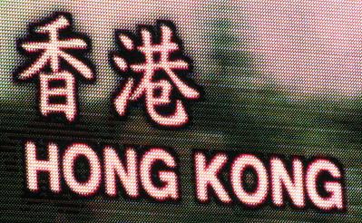 Hong Kong titre