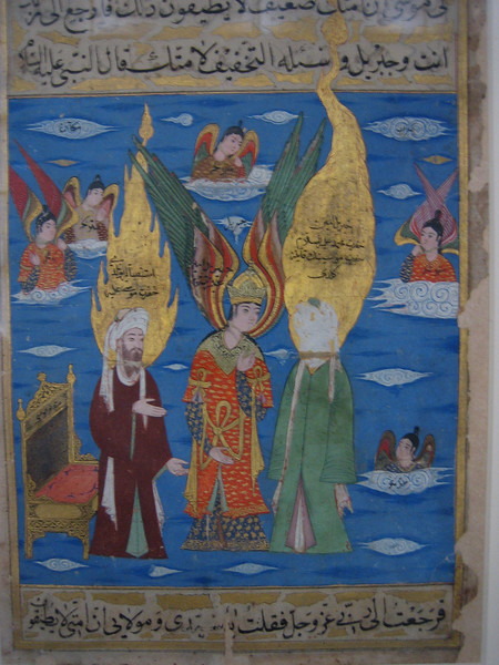 mohammed, angel gabriel, and moses