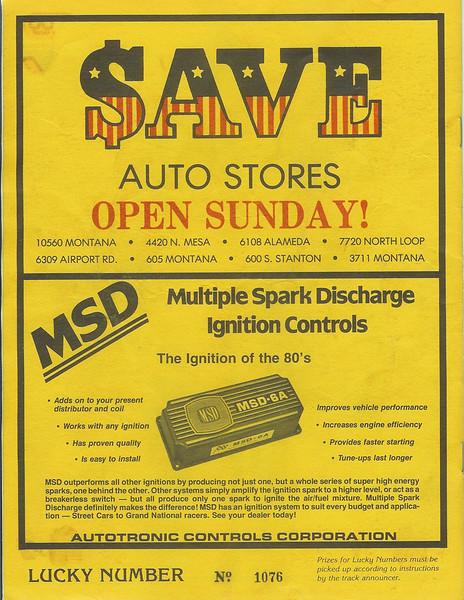 EPSP Programs (Vintage)