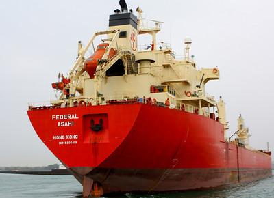 """M/V Federal Asahi""-Starboard Stern"