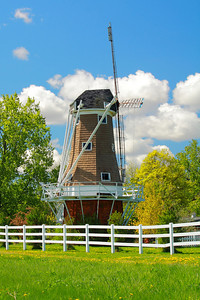 The 'Windmill' in Oberlin, Ohio!