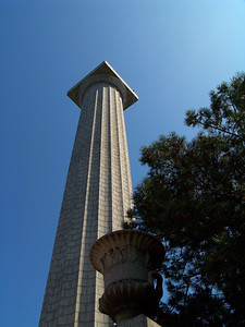 Towering Monument!