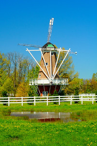 Just a Little Windmill!