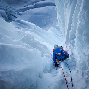 Ryan Maitland on the last pitch of Alpamayo