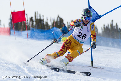 March 18 - Giant Slalom - Junior Division - Team Alberta - Daniel Wieben