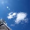 """Françoise : """"Ce nuage, là-haut, on dirait PARP-3..."""" [Ndlr : elle ne pense qu'à çà] [Photo Élise]"""