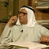 صفحات من تاريخ الكويت