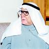 عبدالرزاق ناصر العيسى