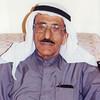 عبدالوهاب محمد صالح محمد التركيت