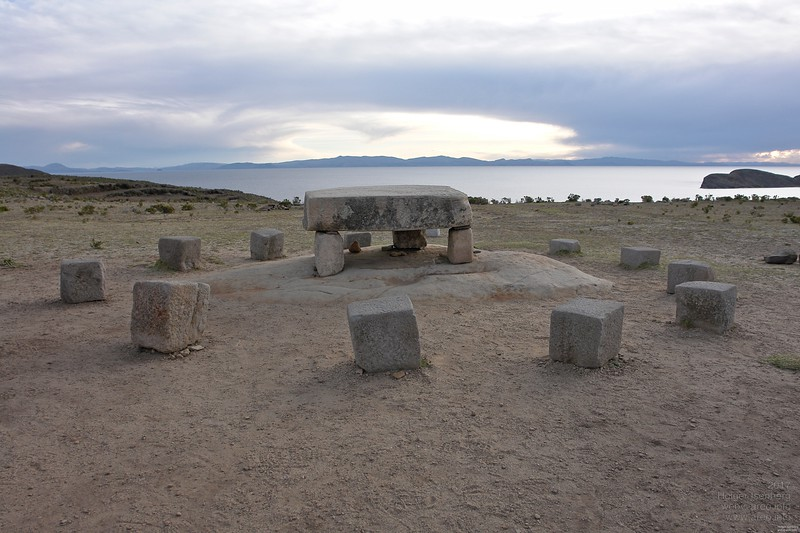 Only this place shows megalithic construction. The large block is local stone, the smaller ones are andesit from about 100km distance.