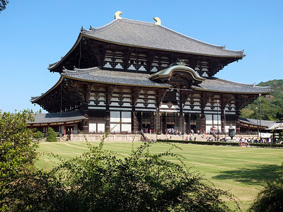 Japan '13 / Kyoto / Miyajima