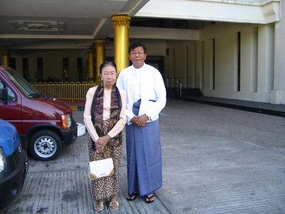 Class of 1979 IM1 SayaKaDawPwe 2005