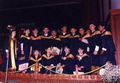 Class of 1996, IM1