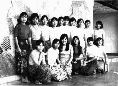 Class of 77, IM1