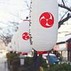 Japan_0010