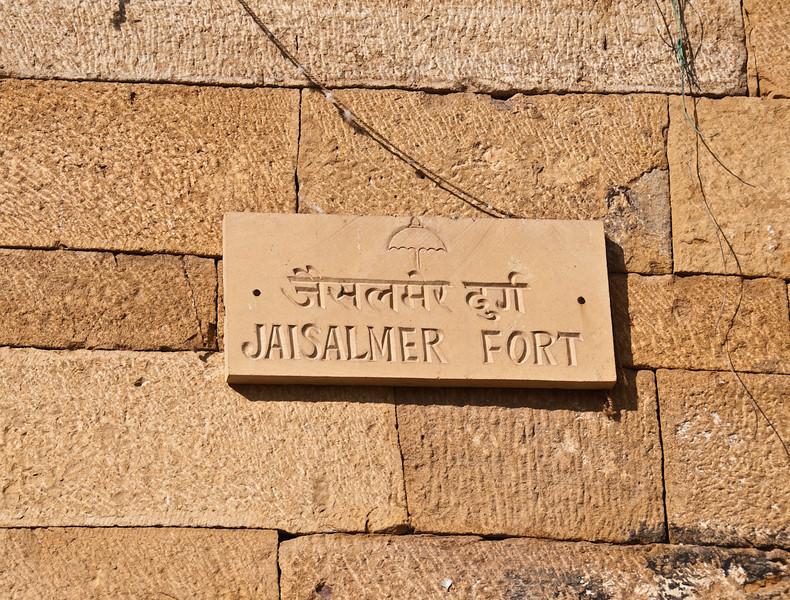POW Day 5-_DSC3301- Jaisalmer