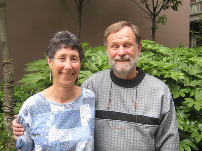 Ruth and Bob Yerkes