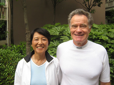 Cathy Shih and Leroy Wallace