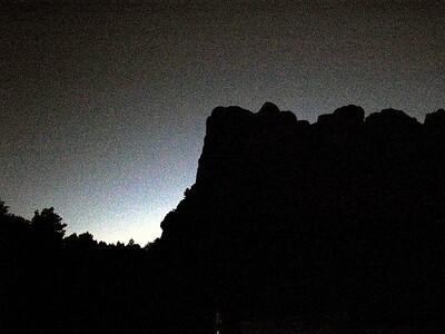 Mt Rushomre1